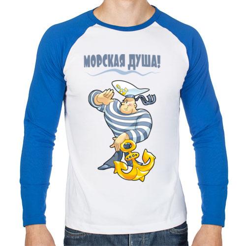 """Мужская футболка-реглан с длинным рукавом """"Морская душа"""" - 1"""