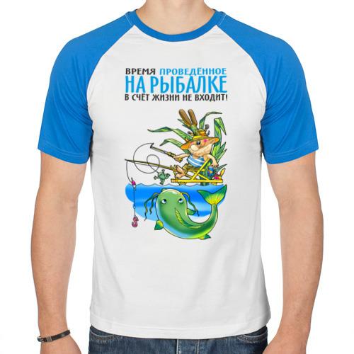 Мужская футболка реглан Время на рыбалке от Всемайки