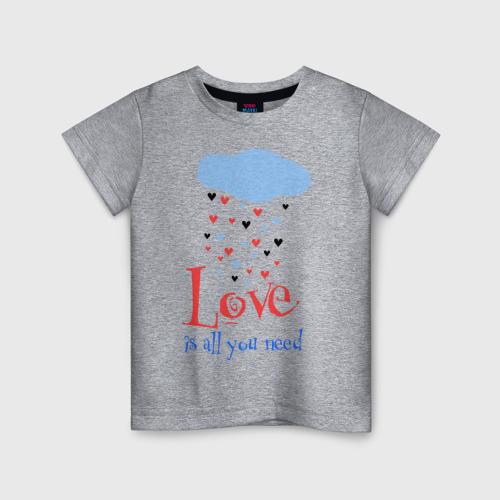 Любовь – это всё, что тебе необходимо