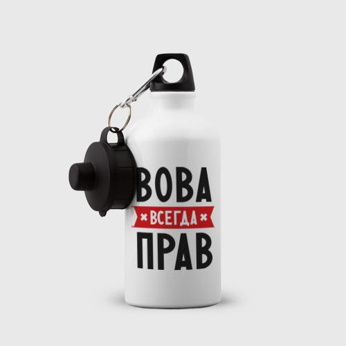Бутылка спортивная  Фото 03, Вова всегда прав