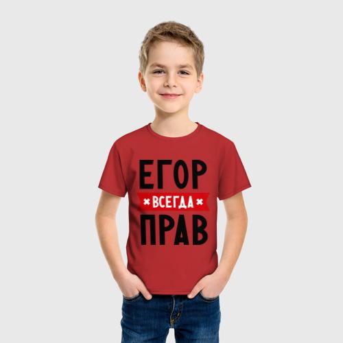 Детская футболка хлопок Егор всегда прав Фото 01