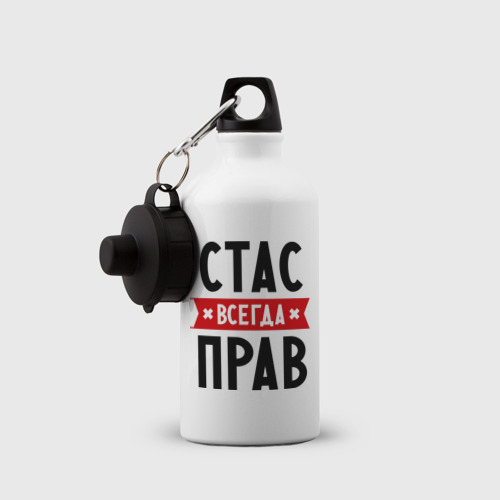 Бутылка спортивная Стас всегда прав Фото 01