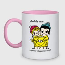 Любовь – это крепко связанная пара - интернет магазин Futbolkaa.ru