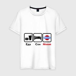 Главное в жизни - еда, сон, nissan.