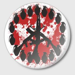 знак peace мир оружием