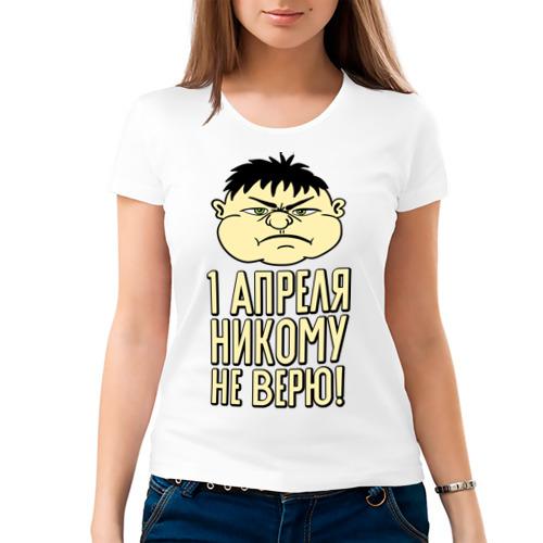 Женская футболка хлопок  Фото 03, 1 апреля никому не верю