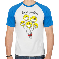 Дарю улыбки на шариках