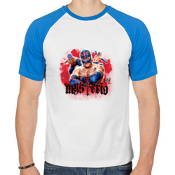 WWE Mysterio