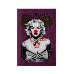 Мадонна красоту не скроешь