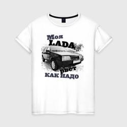 LADA рвёт как надо