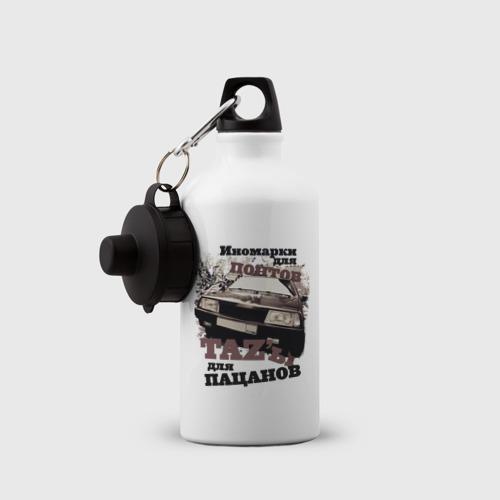 Бутылка спортивная  Фото 03, TAZы для пацанов