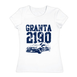 Lada Granta 2190