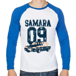 Samara 2109