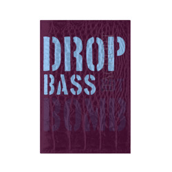 Drop bass not bomb