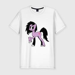 Skrillex pony