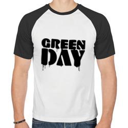 Greeen day