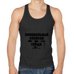 Официальный спонсор ГИБДД