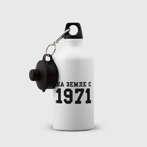 Бутылка спортивная  Фото 03, На Земле с 1971