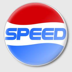 Pepsi Speed