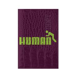 Puma Human