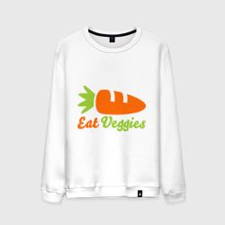 Eat Veggies