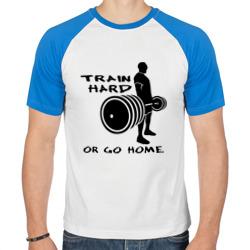 Train hard or go home.