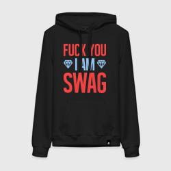 Fuck You i am Swag