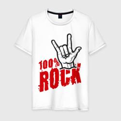 100% Rock (Кoza)