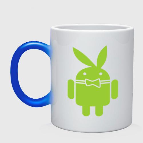 Кружка хамелеон  Фото 01, Android Playboy
