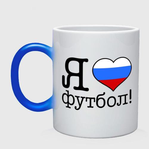 Я люблю российский футбол