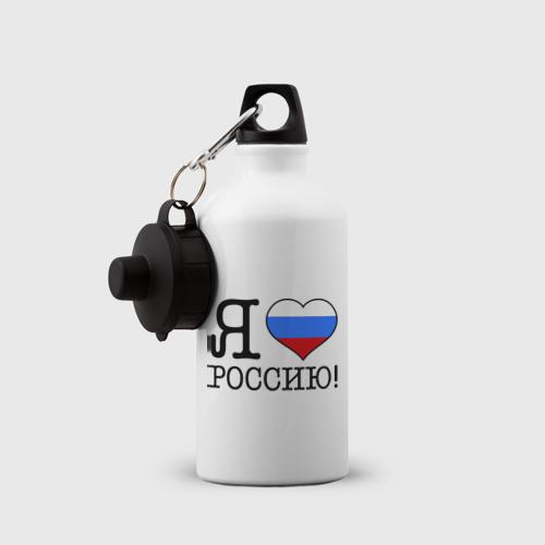 Бутылка спортивная  Фото 03, Я люблю Роcсию!