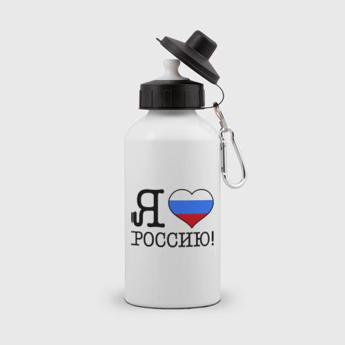 Бутылка спортивная  Фото 01, Я люблю Роcсию!