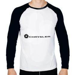 Chrysler горизонтальный