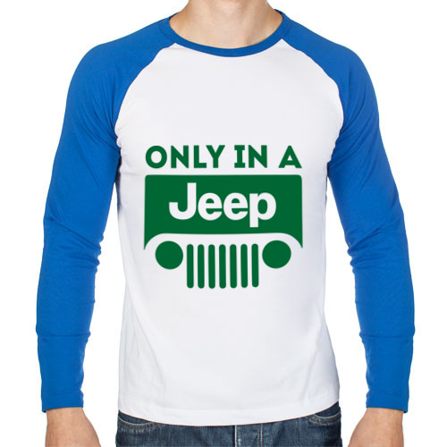 Only in a Jeep