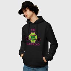 No Steroid
