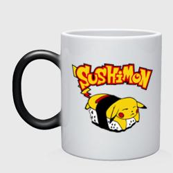 SushiMon