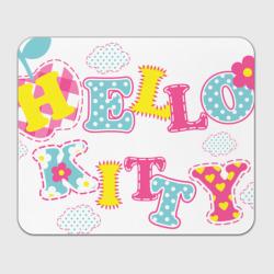 Hello Kitty в облаках