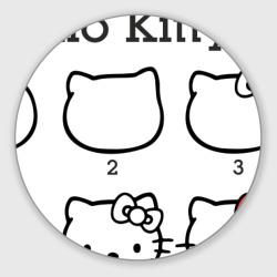 Создание Kitty