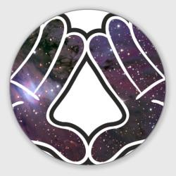 Space hands