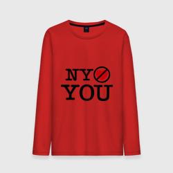 NY don\'t love you