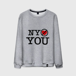 NY don\'t love you