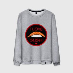 Love Sushi