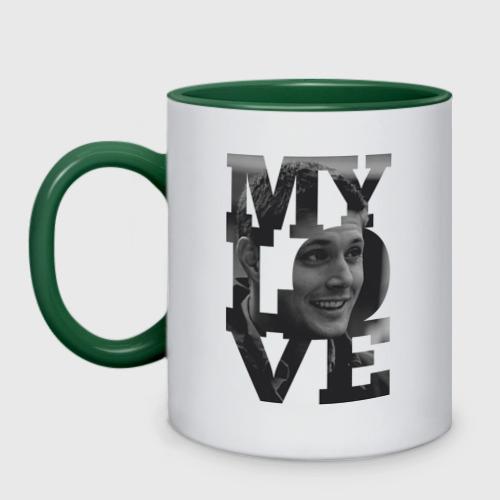 Jensen my love