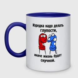 Изредка надо делать глупости - интернет магазин Futbolkaa.ru