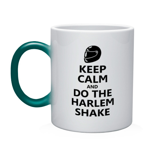 Кружка хамелеон  Фото 01, Do the harlem shake