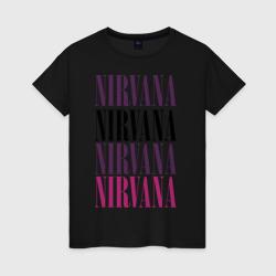 Get Nirvana