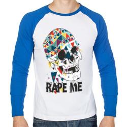 Rape me