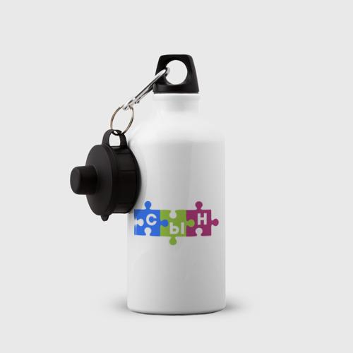Бутылка спортивная  Фото 03, Пазл - сын