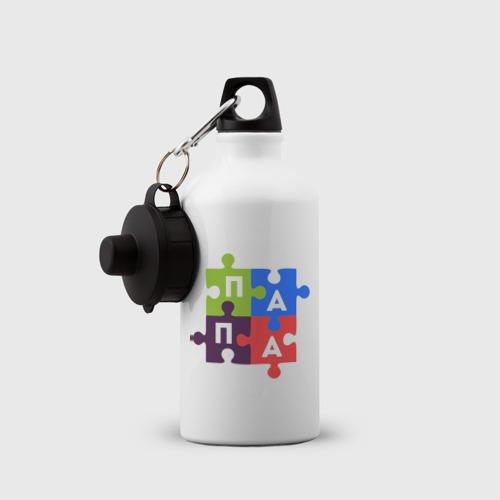 Бутылка спортивная  Фото 03, Пазл - папа