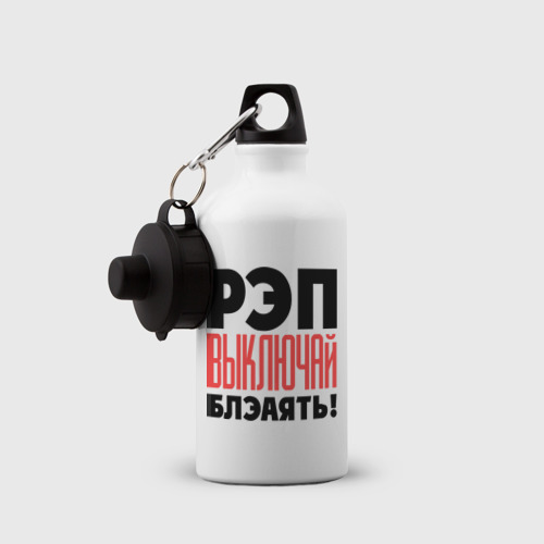 Бутылка спортивная  Фото 03, D. Masta vs. Грехи Отцов